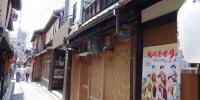 Uličky Pontočó, místo pro Geishy a tradiční čajovny