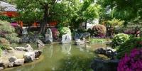 Zahrada u chrámu Rengeó-in