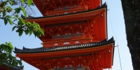 Třípatrová pagoda u chrámu Kiyomizu-dera