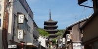 Pagoda Yasaka patřící ke chrámu Hokan-dži