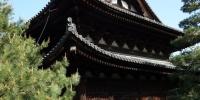 Chrám Daitoku-dži