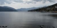 Jezero Čůzendži