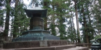 Hrobka šóguna Tokugawy Ieyasu