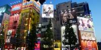 Elektronická čtvrť Akihabara.