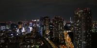 Pohled z Tokyo World Trade Center